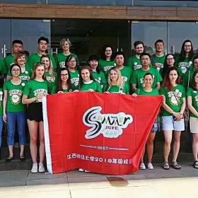 Letní škola v Nanchangu (Čína) pro studenty Čínských studií